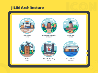 JiLin Architecture icon/吉林建筑图标 design mbe style icon ux ui