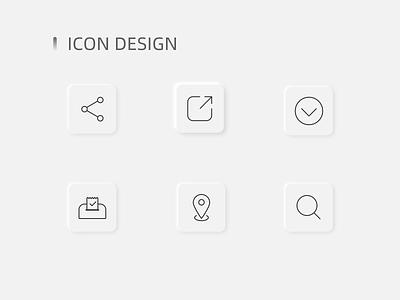 Icon Design sketch ps logo branding illustration figmadesign 原创图标设计 ui ps icon design