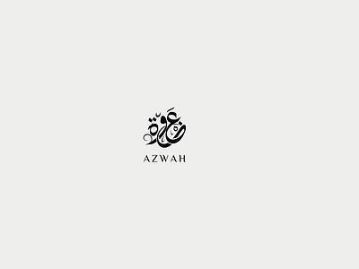 Azwah Perfume typography graphicdesign graphic designer design branding brand almaghriby logo illustrator