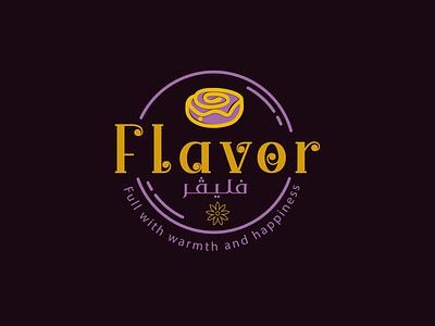 Flavor calligraphy logo typography graphic designer design branding brand almaghriby logo illustrator