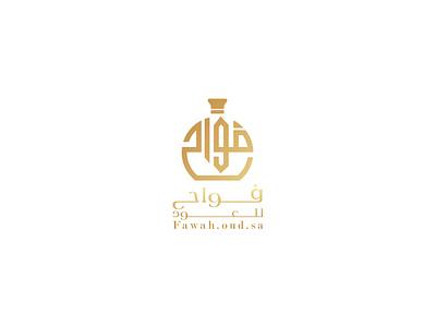 Fawah Perfume Calligraphy illustrations brand design designer typography arabic calligraphy logo branding almaghriby logo illustrator