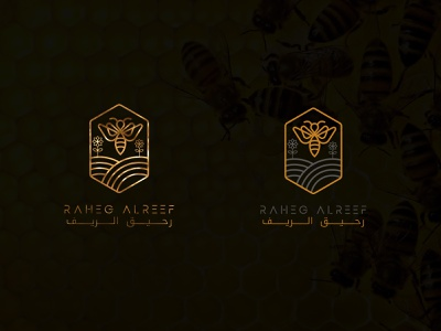 Raheg Alreef Logo design calligraphy logo designer branding brand almaghriby logo illustrator honeycomb honey bee raheg