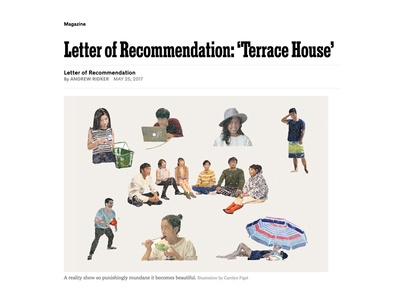 terrace house in new york times magazine