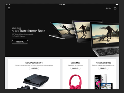 Shopping on iPad app product details categories home screen store commerce minimalist flat design ui ux ipad