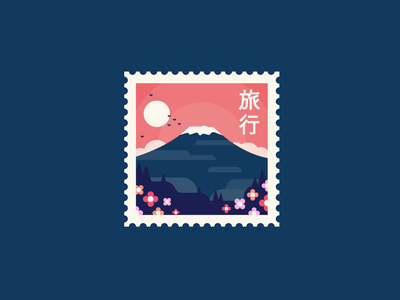 Stamp japan fuji editorial minimal blog spot icon flat vector illustration stamp