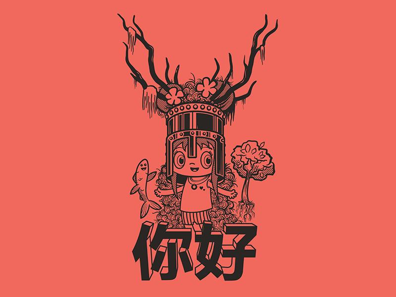 Knights Who Say Ni Hao illustration vector cartoon character knight ni monty python ni hao ni hao kai lan tshirt