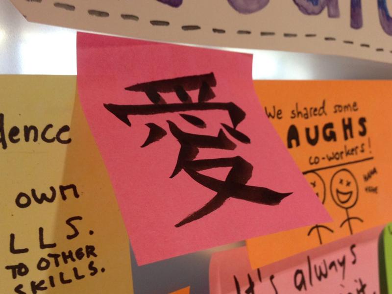 273 japanese. kanji love 愛