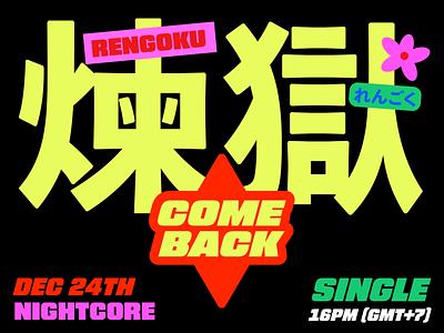 Rengoku - comeback icon logo ui infographic girl animation love graphic character illustration music poster