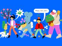 Prepare for Vietnamese Lunar New Year
