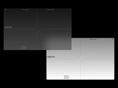 MIRA desktop fullscreen website minimal ux ui concept clean web grid