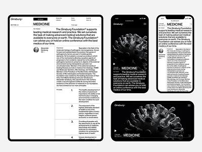 Ginsburg Medicine minimal desktop mobile responsive website ux ui concept clean web grid
