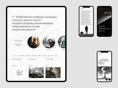 Sakharov Library grid library article webflow design typography storytelling ux ui web