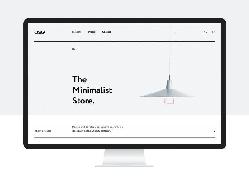 OSG wip white website web fullscreen responsive portfolio minimal grid concept clean agency