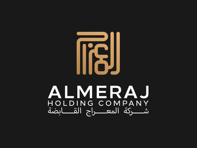 AlMeraj Holding Company | Logo Design