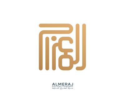 AlMeraj | Logo Design