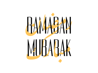 Ramadan Mubarak ipad procreate typography calligraphy artist minimal illustration calligraphy
