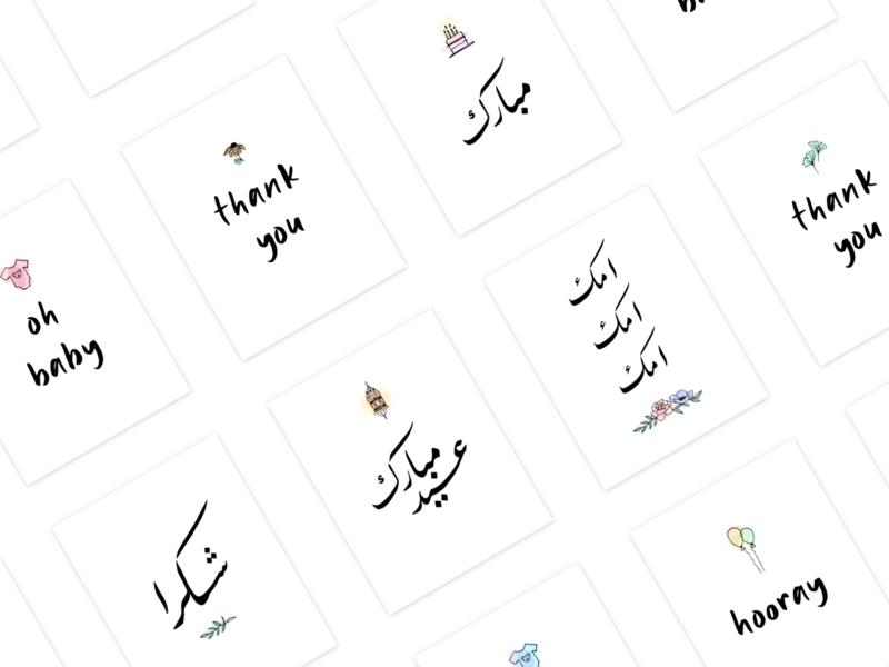 Greeting cards drawing ink brush thank you handmade eid mubarak lettering calligraphy birthday greeting card typography illustration