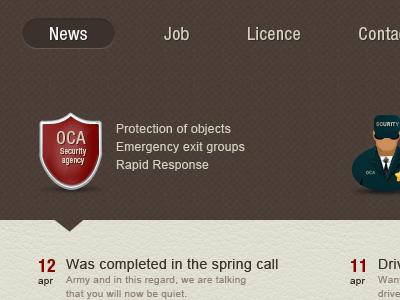 Security agency / header web design header security agency pattern brown grey icon news menu