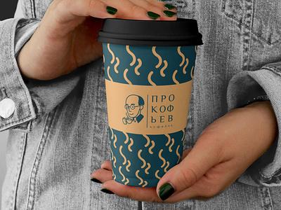 Coffee cup branding cup design illustration coffee cup logo design logo design branding