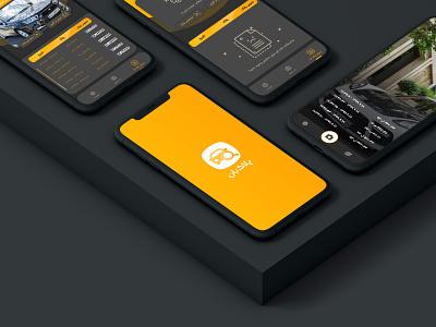 LPR App animation web branding icon minimal logo illustration graphic design uidesign design ux uiux ui license