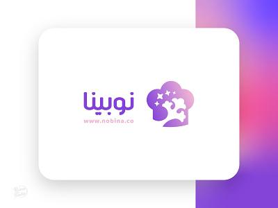 Nobina brand identity ux ui minimal graphic design design illustration logo calligraphy typography arabic typography persian restaurant app restaurant food app food