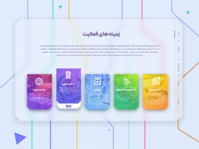 Website User Interface website tech user experience user interface uidesign uikit sketch figma uiux adobexd xd ux app web ui branding minimal graphic design design illustration
