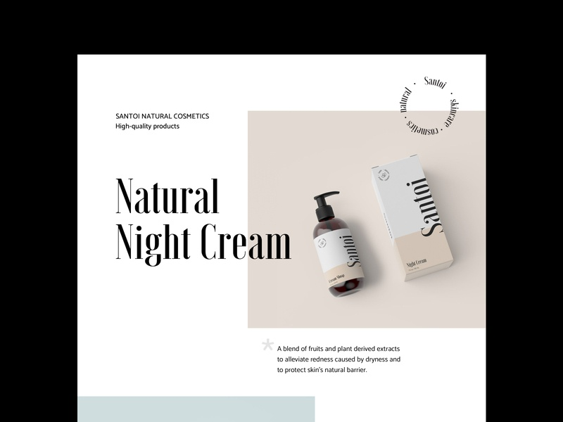 Cosmetics Homepage Exploration design ux brand web ui minimal clean ux  ui branding layout typography brand identity webdesign concept website concept website homepage exploration cometics