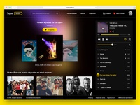 Yandex.Music — 1 of 5 — Home Page