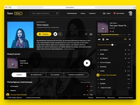 Yandex.Music — 2 of 5 — Artist Page