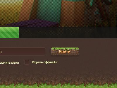 Ensemplix launcher ensemplix launcher minecraft ui ux interface green brown progress bar game login design