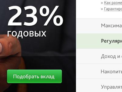 Fidobank ui website bank