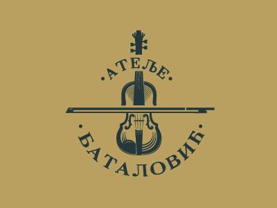 Batalovic violin music key string studio logo s steva