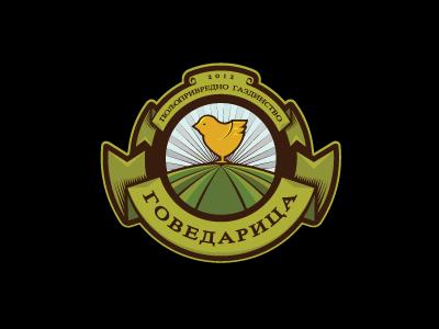 Farm Govedarica farm animal chicken crest green logo steva s hill sun sunrise field ribbon