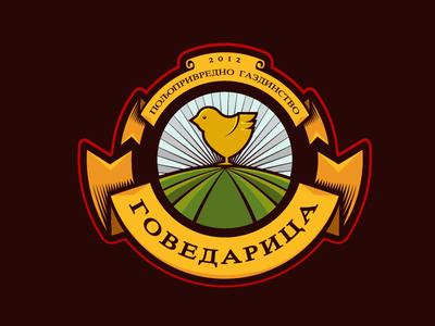 Govedarica Logo
