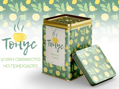 "Tea ""TONUS"" packaging design sofia bulgaria minimal branding illustration design lemon green tea pattern design fresh fresh design fresh colors natural package design tea design tea packaging packaging university tea"