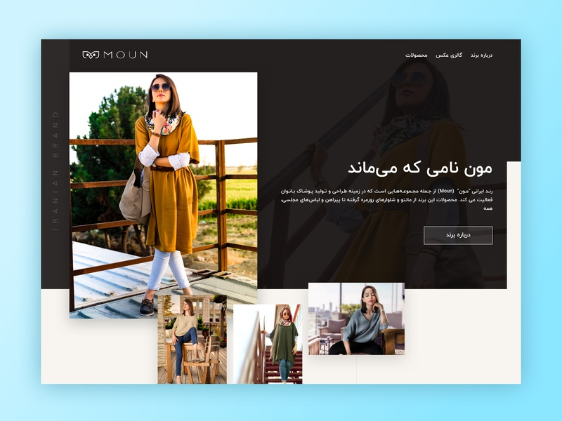 Moun Landing Page dress clothes classic design user interface digikala digistyle fashion design landing landing page brand page moun