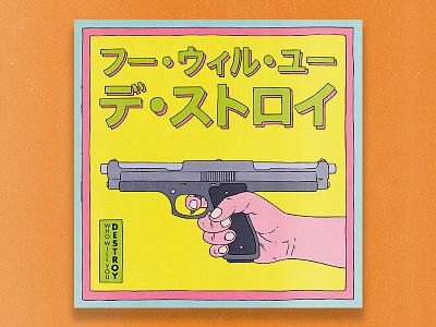 Risk Management violence police brutality racism social justice guns police cops editorial illustration illustration editorial