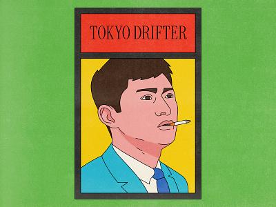 Tokyo Drifter tokyo drifter movies pop art design texture halftone editorial editorial illustration illustration