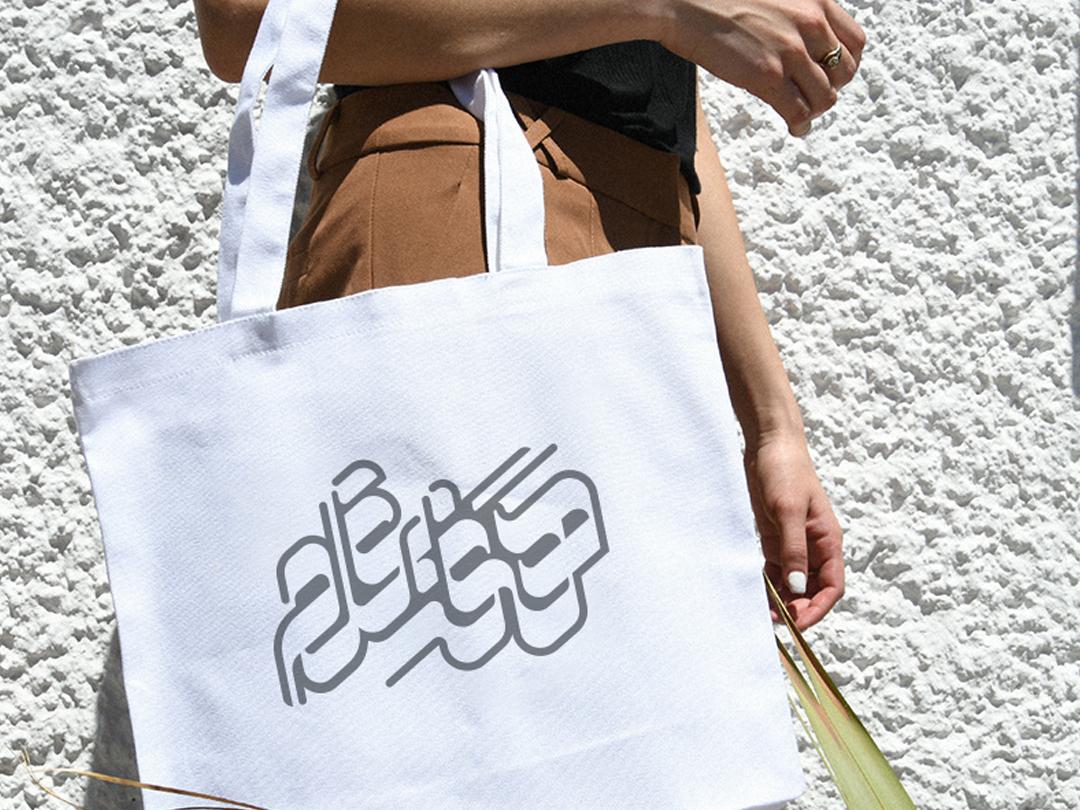 haft ghalam logo lettering type app website web flat animation vector ux minimalist brand illustration design ui mockup logo identity branding typography logotype