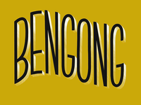The 100 Day Project: Bengong