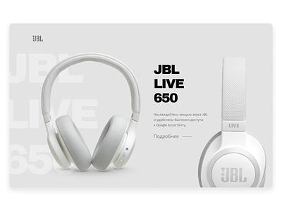 Headphones Landing web jbl landing headphones