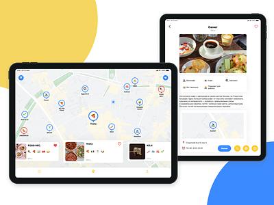 Foody iPad version guide food foody ipad
