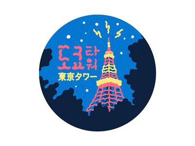 2018 summer Tokyo design festa