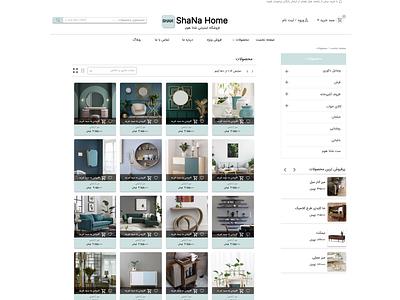 Shana Shop - An online shop example for home decoration theme online shop prototype website ecommerce web design ux ui design ui ux
