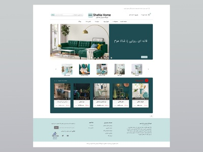 Shana Shop - An online shop example for home decoration