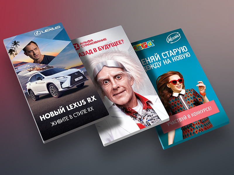x3 - may 2016 html5 back to the future mega lexus banner