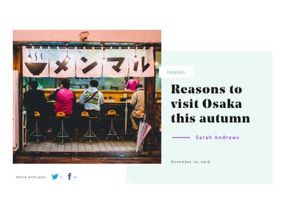 Article Header Experiment