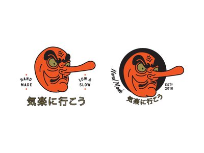 Round 1 option. Ramen shop logo illustration. The Goblin. logo restaurant noodles japanese demon goblin ramen pittsburgh branding vector