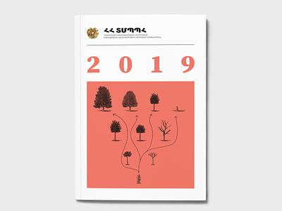 SCPEC - Annual Report 2019 adobe indesign adobe illustrator print design