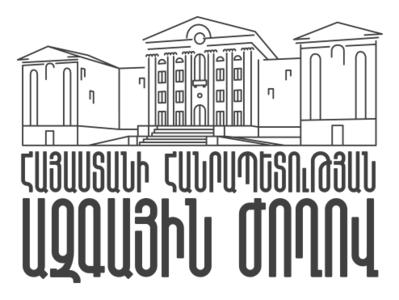 Logo for Armenia Parliament adobe illustrator icon design logo parliament armenia